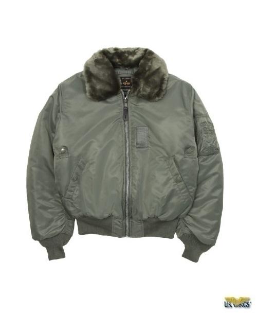 Vintage Nylon B-15 Jacket