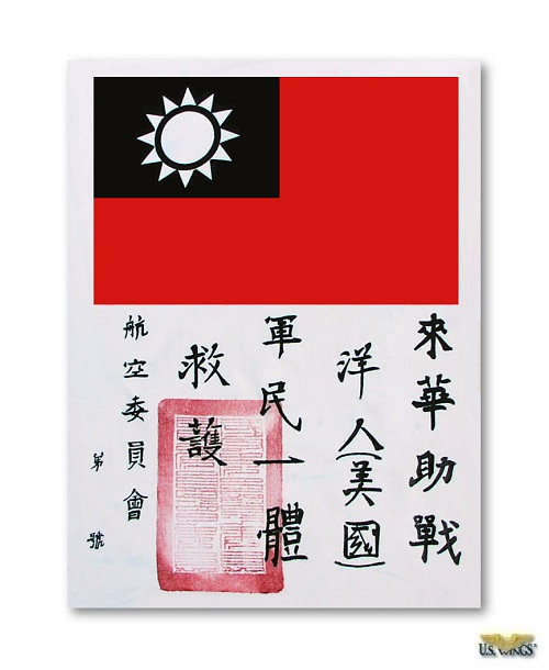Flying Tigers Silk Blood Chit